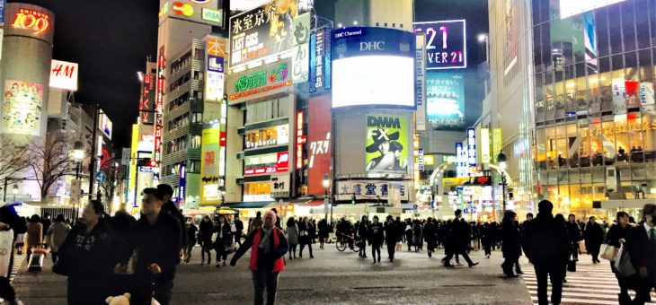 MUST DO – Top 25 things to experience in Tokyo!