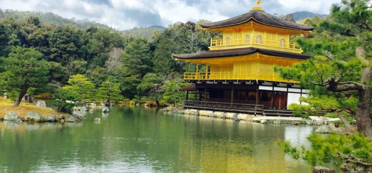 Must Visit places in Kyoto !